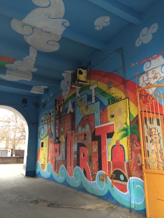Херсон, уличное граффити