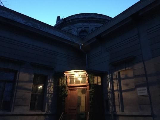 Николаевская обсерватория