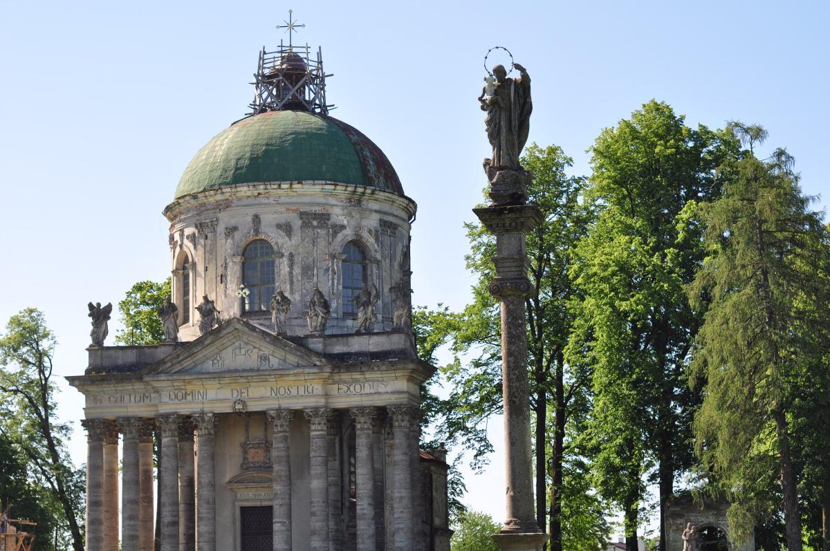 римско-католический костел Воздвижения и св. Иосифа
